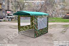 Камуфляжная палатка для рыбалки и охоты. Размер 2х2, 2 окна, москитные сетки, передняя стенка, гарантия 1 год.