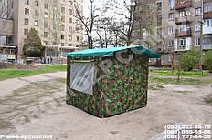Палатка для охоты и рыбалки. Гарантия производителя 1 год. Доставка бесплатная по всей Украине.