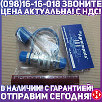 ⭐⭐⭐⭐⭐ Муфта разрывная евро клапан односторонняя Н.036.52.110к S32 (М27х1,5) (производство  Агро-Импульс.М.)  Н.036.52.110к S32 (М