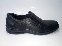 Мужские кожаные туфли на широкую ногу, фото 1