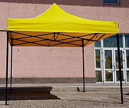 Шатер раздвижной, палатка  3м х 3м , 32 кг
