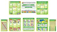 Комплект стендов для младших классов (суперплотный картон)