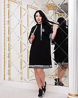 a3db6e2ab7b Женское платье-туника в спортивном стиле (р. 48-50