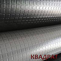 Автолинолеум Квадрат Серый 1.8м. Турция