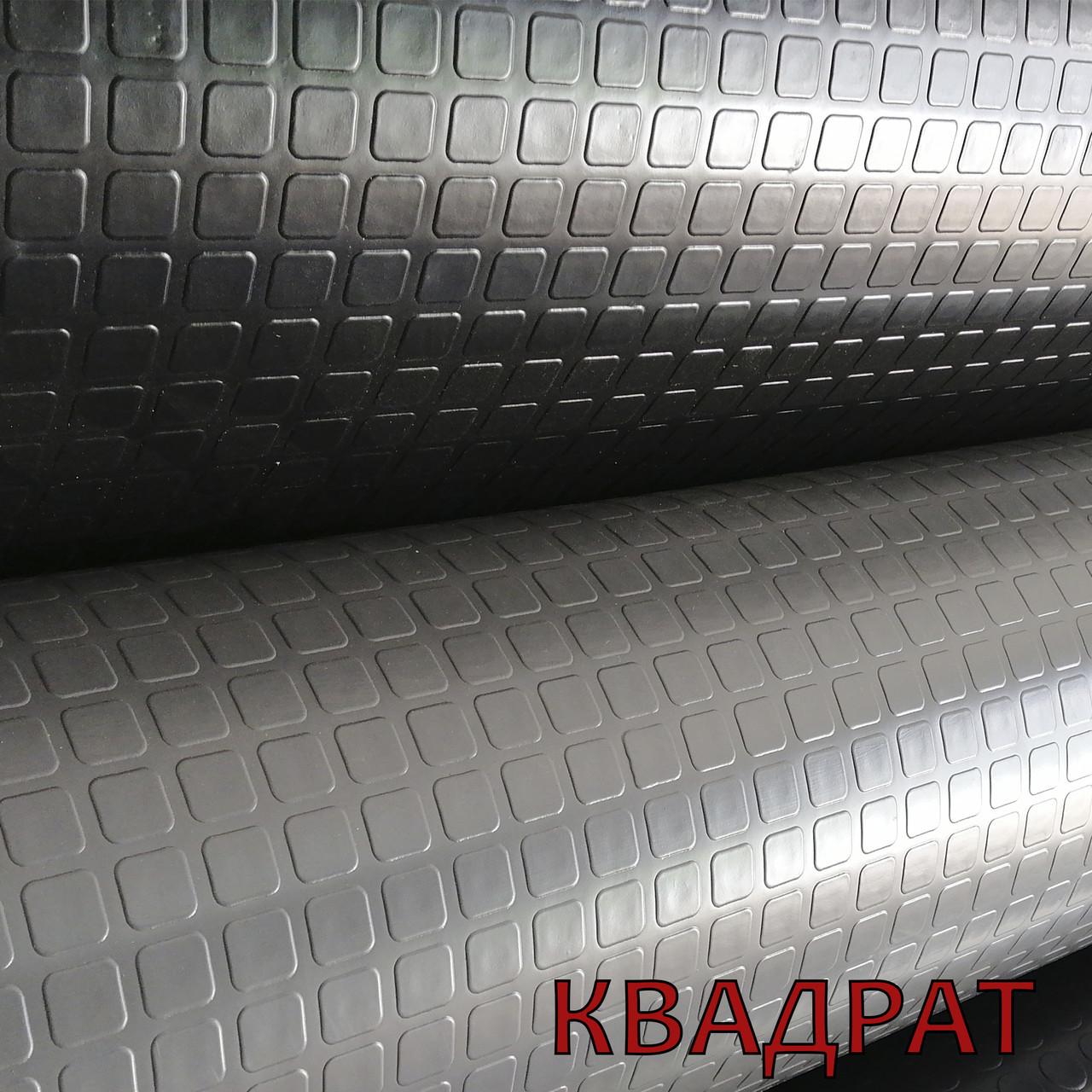 Автолинолеум Квадрат Черный1.8м. Турция