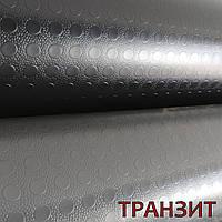 Автолинолеум Транзит Серый 1.8м. Турция
