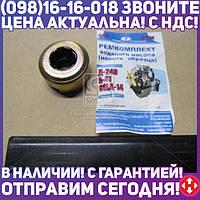 ⭐⭐⭐⭐⭐ Ремкомплект насоса водяного Д 240 (нового образца ) (Руслан-Комплект)  Р/К-908