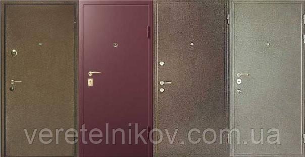 Двери входные, металлические, бронированные модель «Термо».