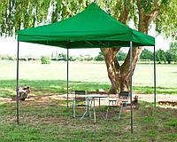 Шатер торговый, шатер гармошка уличный 3х4.5 м шатер для сада разборной, цвет зеленый