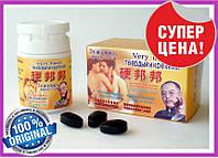 Твердый и Крепкий - Препарат для потенции, 10 табл., доступный и мощный возбудитель для мужчин, БАД