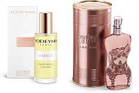 """Женская парфюмированная вода Insinué Yodeyma 15 мл (идентична аромату """"Classique"""" от Jean Paul Gaultier)"""