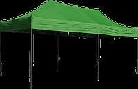 Шатер торговый, шатер гармошка уличный 3х6 м шатер для сада разборной, цвет зеленый