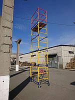 "Вышка ""ПСРВ"" 1,7х0,8м(5+1) - 7,5м, Украина, фото 1"