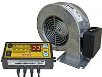 Комплект автоматики котла ATOS + вентилятор WPA120 (Комплект, Польща)