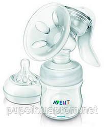 Молокоотсос Avent SKF330/20