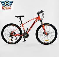 """Велосипед Спортивный CORSO AIRSTREAM 26""""дюймов ORANGE-BLACK рама металлическая 17'', 21 скорость"""
