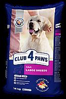 Сухой корм Клуб 4 лапы для собак крупных пород с курицей 14 кг