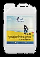 Немецкий зимний консервант для бассейна Winterfit Chemoform Германия 3 литра