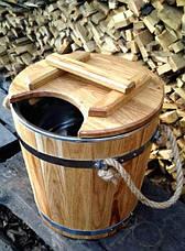 Запарник для веников дубовый 15 литров с нержавеющей вставкой, фото 3