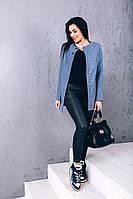 Весеннее пальто из шерсти голубой Д 269