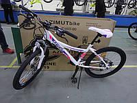 """Велосипед гірський Azimut """"NAVIGATOR"""" 26"""" білий"""