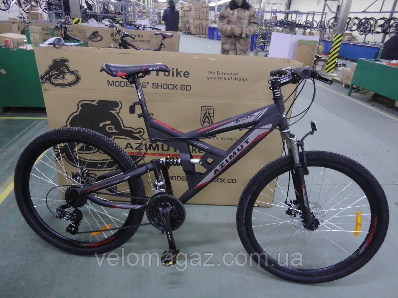 """Велосипед горный двухподвесной Azimut Shock 24"""" черный"""