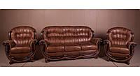 """Комплект мягкой мебели  """"Джове"""" диван со спальным местом и и кресла  (В НАЛИЧИИ)"""