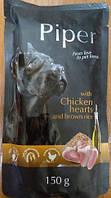 ПАУЧ консерва для собак DN PIPER ADULT с куриными сердцами и коричневым рисом, 150 г