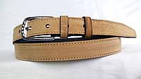 Кожаный замшевый женский ремень 25 мм песочный пряжка серебрянная овальная со стразами