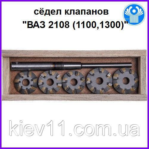 https://images.ua.prom.st/1694821926_w640_h640_nabor-zenkerov-dlya.jpg