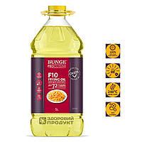 Подсолнечное масло для фритюра Bunge Pro F10, 10 литров