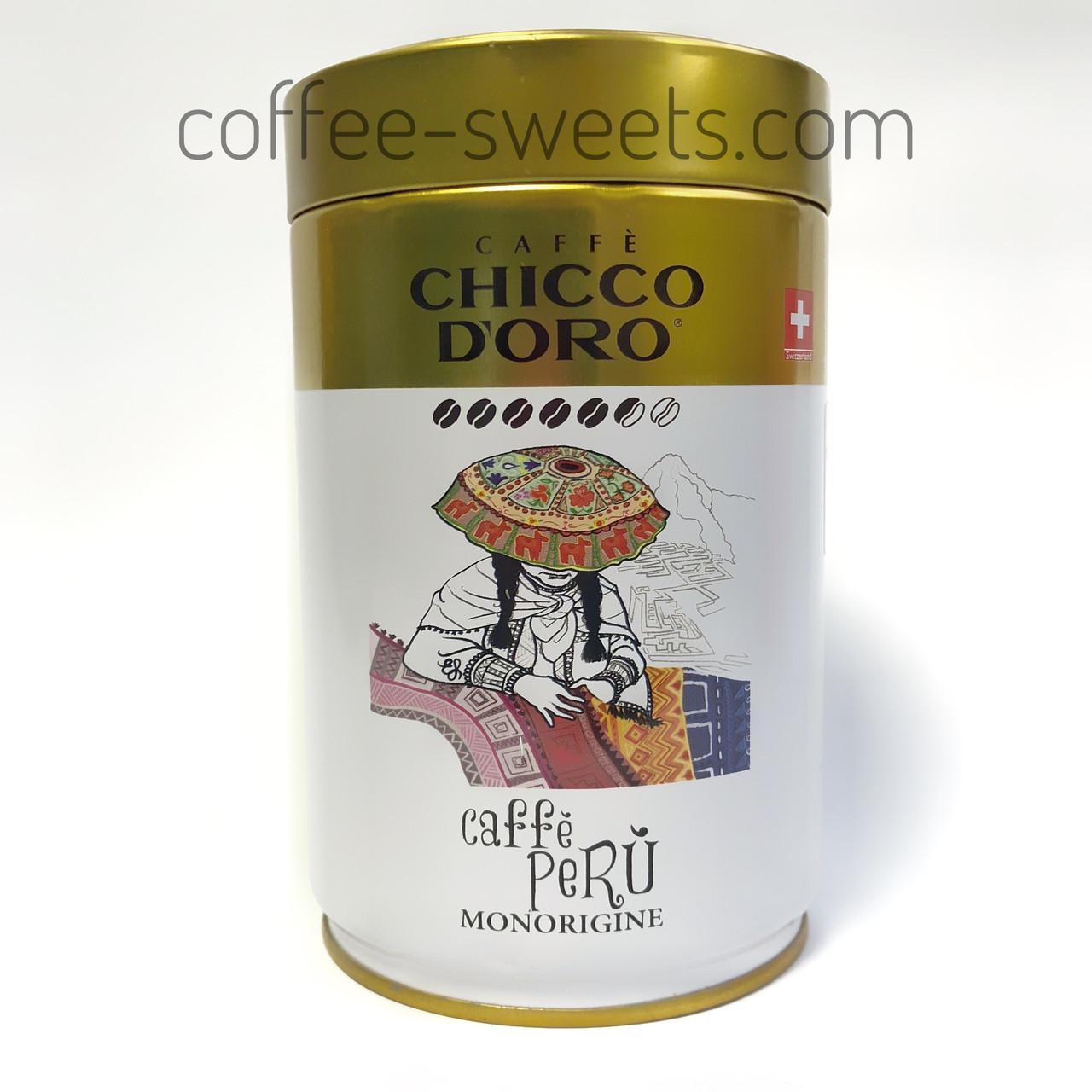 Кофе Chicco D'Oro Peru кофе молотый 250гр