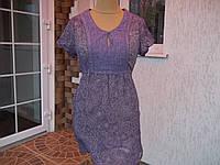 ( 48р) Пляжная защитная блузка туника платье накидка парео