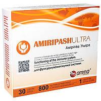 Амирипаш ультра (Amma) иммунная система, 30 капсул