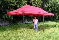 Шатер торговый, шатер гармошка уличный 3х6м шатер для сада разборной, цвет красный
