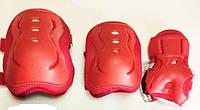 Защита для катания на роликах, скейтах Sport Series. Красная