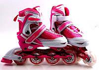 Ролики Caroman Sport Pink, размер 31-35. Роликовые коньки, фото 1