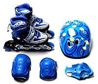 Комплект ролики и защита Happy. Blue, размер 34-37. Роликовые коньки, фото 1