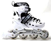 Ролики Scale Sports. White, размер 34-37. Роликовые коньки, фото 1