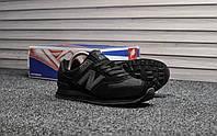Кроссовки мужские New Balance 574 Black Reflective .Реплика  класса люкс (ААА+), фото 1