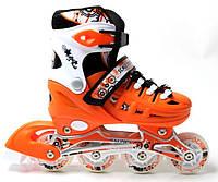 Ролики Scale Sports. Orange, размер 38-41. Роликовые коньки, фото 1