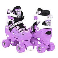Раздвижные ролики квады Scale Sports фиолетовые, размер 34-38. Роликовые коньки