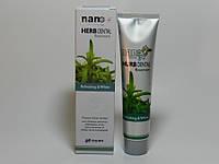 Зубные пасты серии Herb Dental Nano с серебром и натуральными экстрактами трав Розмарин, 160 г