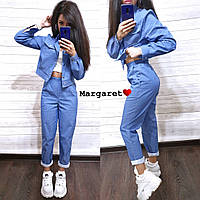 Женский джинсовый спортивный костюм (3 цвета), фото 1