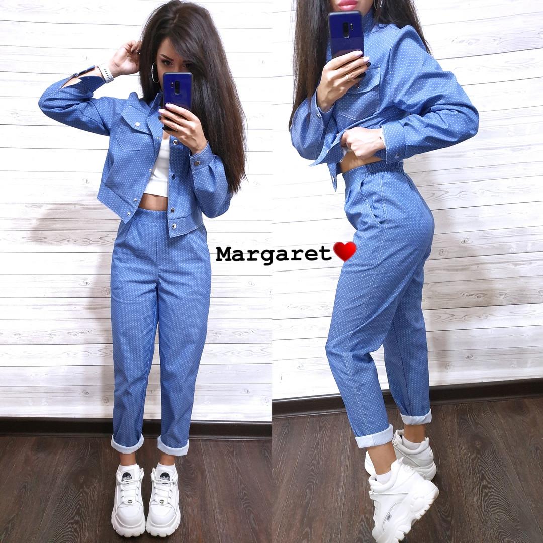 Женский джинсовый спортивный костюм (3 цвета)