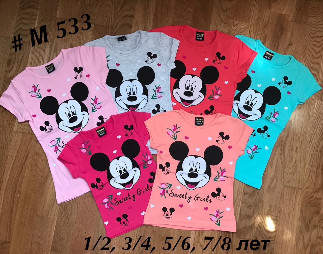 Детские футболки для девочек Микки Маус ЦВ Турция