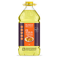Подсолнечное масло для фритюра Bunge Pro F5, 10 литров