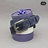 Замшевый ремень 40 ка синий с белой ниткой