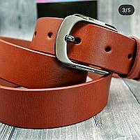 Кожаный  ремень 40 мм рыжий