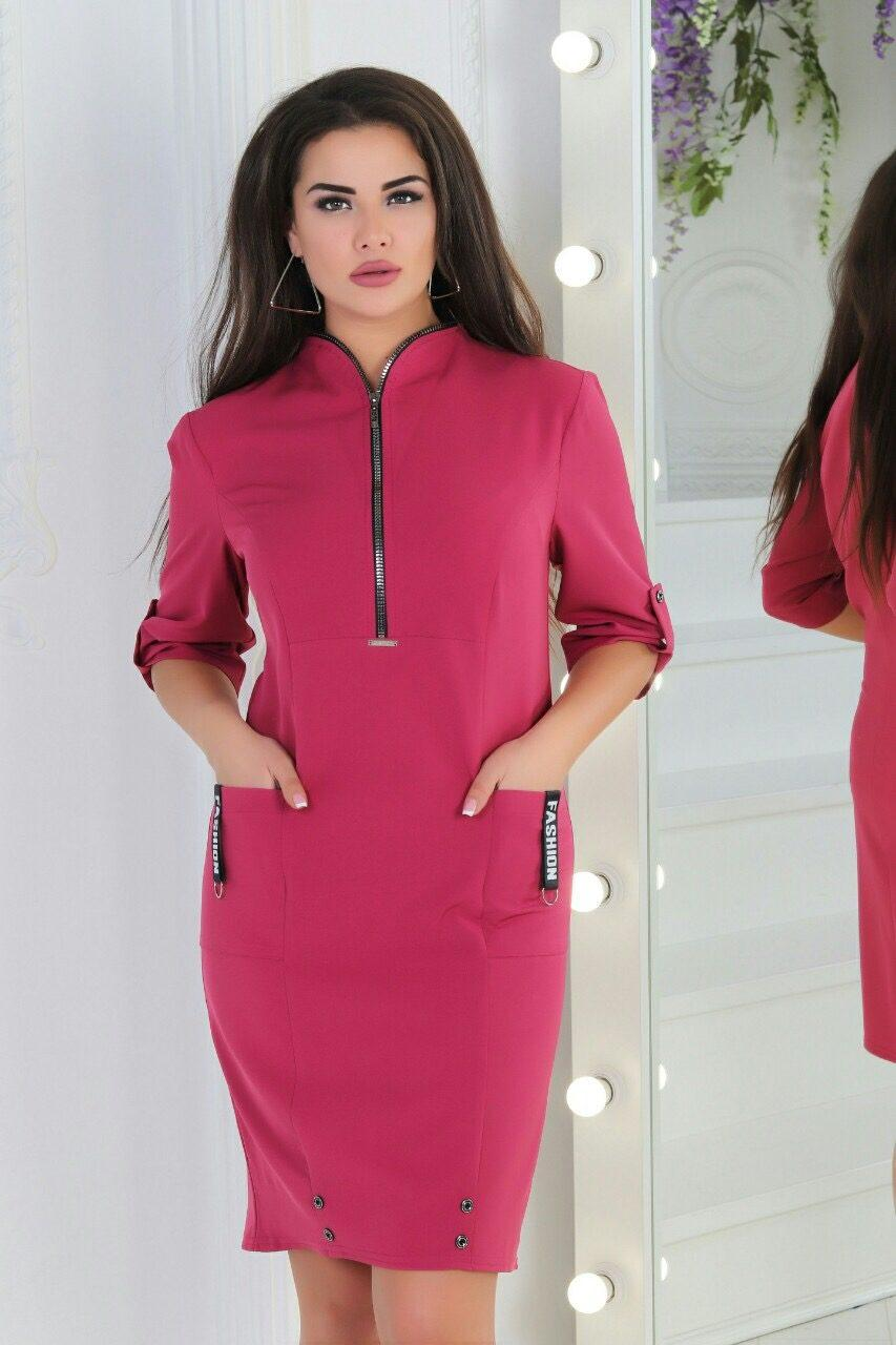 """Красивое женское платье на каждый день ткань """"Костюмная"""" 48 размер батал"""